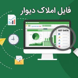 ۱۴۰۰۰ شماره موبایل کل تهران